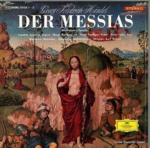 カール・リヒター - ヘンデル:オラトリオ「メサイア」全曲 - SMG-9004(1-3)