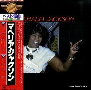 マヘリア・ジャクソン - mahalia jackson - 40AP1661-2