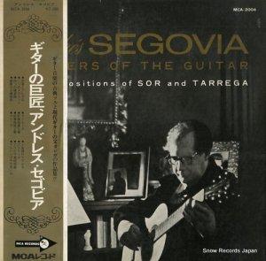 アンドレス・セゴビア - ギターの巨匠、アンドレス・セゴビア - MCA-2004