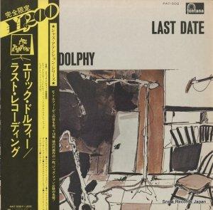 エリック・ドルフィー - ラスト・レコーディング - PAT-502