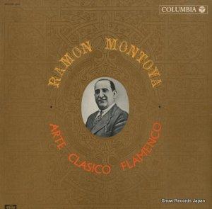 ラモン・モントーヤ - フラメンコ・ギターの神様 - XM-30-AM