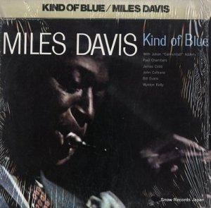 マイルス・デイビス - カインド・オブ・ブルー - 25AP755