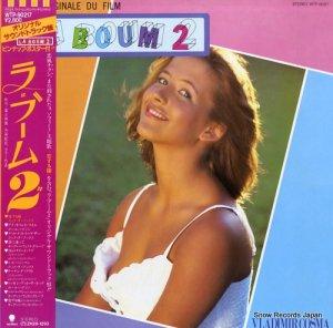 ウラジミール・コスマ - ラ・ブーム2 - WTP-90217