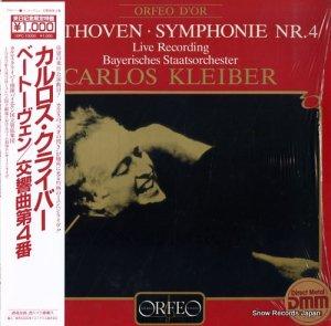 カルロス・クライバー - ベートーヴェン:交響曲第4番 - 10PC-10000/S100841B
