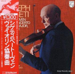 ヨゼフ・シゲティ - シゲティのベートーヴェン・ヴァイオリン協奏曲 - 13PC-90