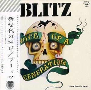 ブリッツ - 新世代の叫び - 35103-25