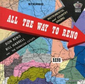ダン・リーノウとビル・ハーレル - all the way to reno - KING1033