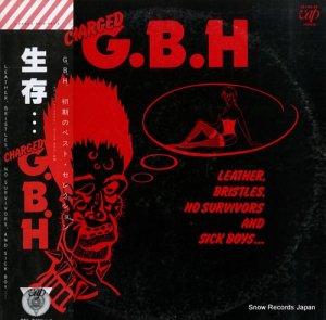 G.B.H - 生存 - 35104-25