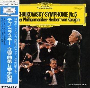 ヘルベルト・フォン・カラヤン - チャイコフスキー:交響曲第5番ホ短調作品64 - MG1019