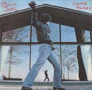 ビリー・ジョエル - glass houses - FC36384