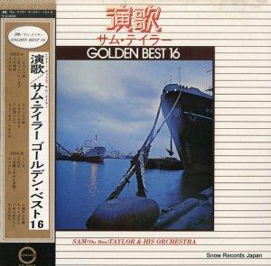 サム・テイラー - 演歌/サム・テイラー・ゴールデン・ベスト16 - GX-5012