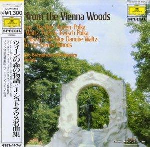 フェレンツ・フリッチャイ - ウィーンの森の物語 - MGW5156