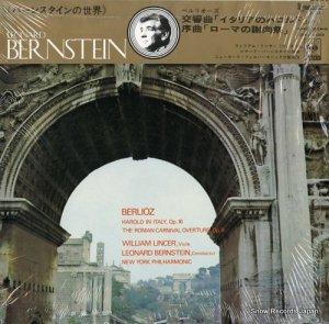 レナード・バーンスタイン - ベルリオーズ:交響曲「イタリアのハロルド」 - SONC10300
