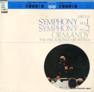 ユージン・オーマンディ - シベリウス:交響曲第1番、第2番 - SONW20027-28
