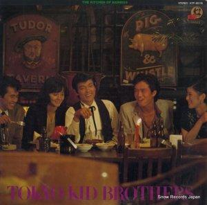 東京キッドブラザース - 哀しみのキッチン - KTP-80116