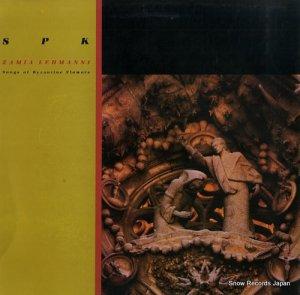 SPK - songs of byzantine flowers - SER09