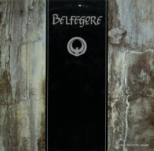 ベルフェゴール - belfegore - 960378-1