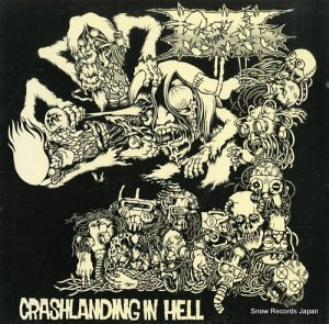 トースト - crashlanding in hell - TR-LP003