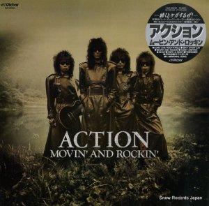 アクション - ムービン・アンド・ロッキン - SJX-30343