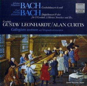 コレギウム・アウレウム合奏団 - j.s.バッハ:チェンバロ協奏曲第1番ニ短調 - ULS-3232-H