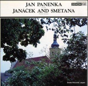 ヤン・パネンカ - ヤナーチェク/スメタナを弾く - OX-7139-ND