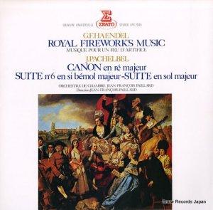ジャン=フランソワ・パイヤール - ヘンデル:組曲「王宮の花火の音楽」 - ERX2045