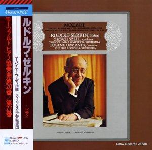 ルドルフ・ゼルキン - モーツァルト:ピアノ協奏曲第20番/第27番 - 18AC748