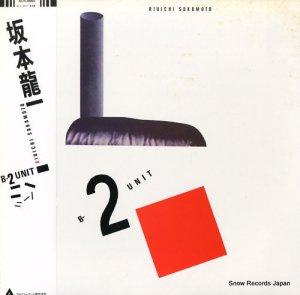 坂本龍一 - b-2 unit - ALR-28003