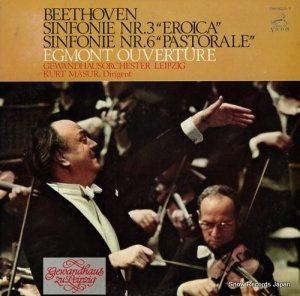クルト・マズア - ベートーヴェン:交響曲第3番「英雄」/第6番「田園」/エグモント序曲 - SMK-9024-5