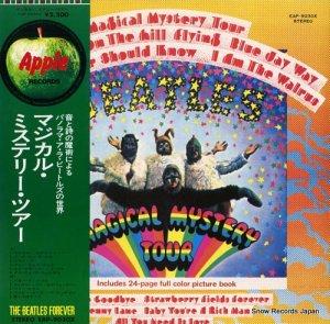 ザ・ビートルズ - マジカル・ミステリー・ツアー - EAP-9030X