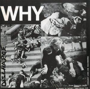 ディスチャージ - why - PLATE2