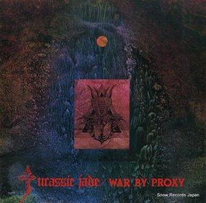 ジュラシック・ジェイド - war by proxy - EXP-HM202029