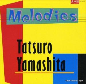 山下達郎 - melodies - MOON-28008