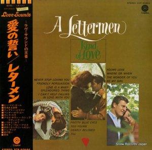 レターメン - 愛の誓い - ECP-80694
