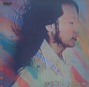 山下達郎 - circus town - RVL-8004