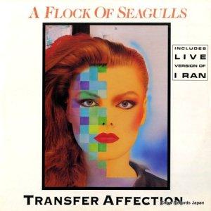 フロック・オブ・シーガルズ - transfer affection - JIVET41
