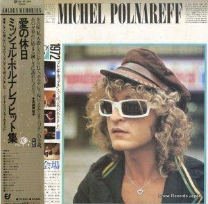 ミッシェル・ポルナレフ - 愛の休日 - 28.3P-386