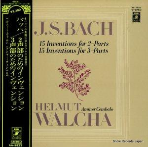 ヘルムート・ヴァルヒャ - バッハ:2声部のためのインヴェンション/3声部のためのインヴェンション - AA-8822