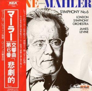 ジェームズ・レヴァイン - マーラー:交響曲第6番「悲劇的」 - RVC-2275-76