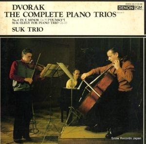 スーク・トリオ - ドヴォルザーク:ピアノ三重奏曲全集3(完結) - OX-7134-ND