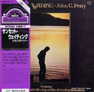 ジョンGペリー - サンセット・ウェイディング - K22P-118