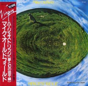 マイク・オールドフィールド - ハージェスト・リッジ(夢と幻の地平線) - VIP-4147