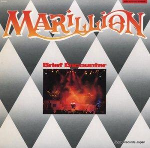 マリリオン - brief encounter - MLP-15023