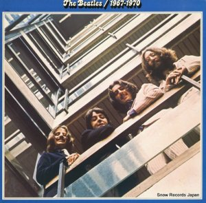 ザ・ビートルズ - 1967-1970 - C1-90438