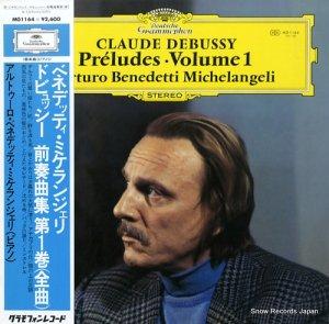 アルトゥーロ・ベネデッティ・ミケランジェリ - ドビュッシー:前奏曲集第1巻(全曲) - MG1164