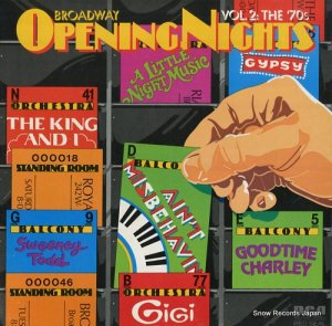 V/A - broadway openning nights vol.2 the '70s - ARL1-4050