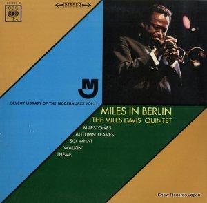 マイルス・デイヴィス - マイルス・イン・ベルリン - YS-897-C