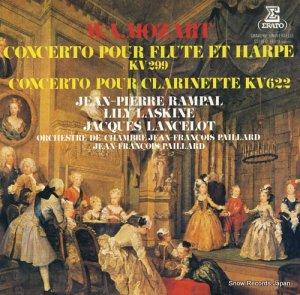 ジャン=フランソワ・パイヤール - モーツァルト:フルートとハープのための協奏曲 - E-1010