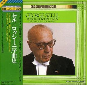 ジョージ・セル - ロッシーニ:序曲集 - 13AC79