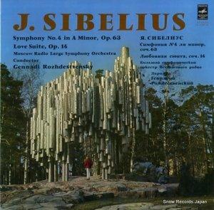 ゲンナジー・ロジェストヴェンスキー - sibelius; symphony no.4 in a minor, op.63 - CM03189-90